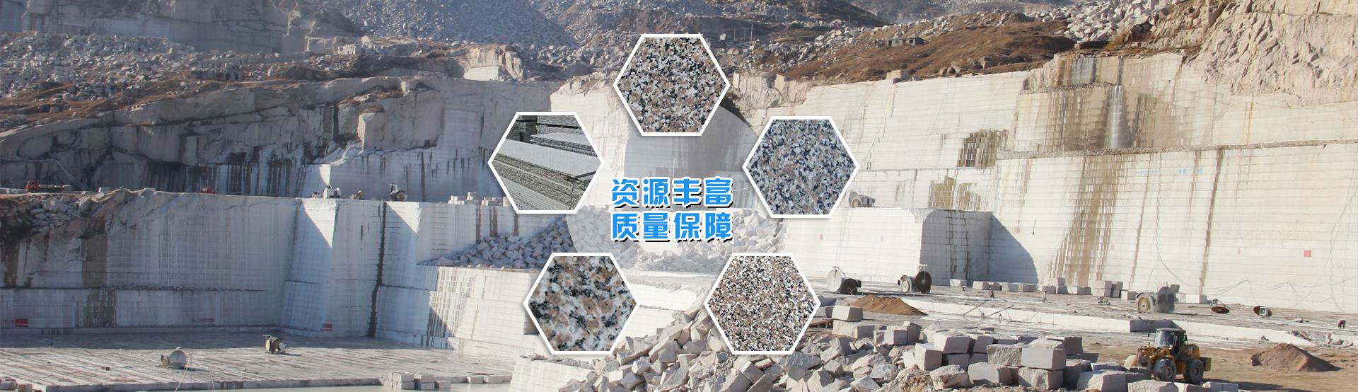 五蓮紅石材廠家
