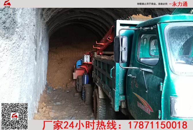 城市地鐵隧道出渣機