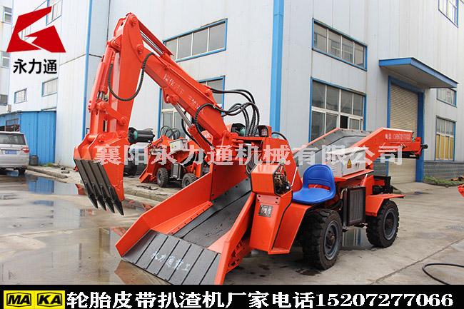 青海格尔木ZWY80型矿用爬渣机厂家