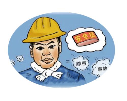 山东代办资质:会计师协会会计师事务所执业质量检查通告的好处是怎样的