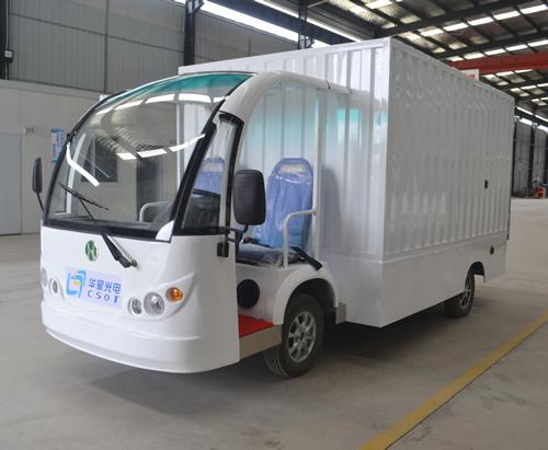 双排座厢式电动货车(带液压尾板)