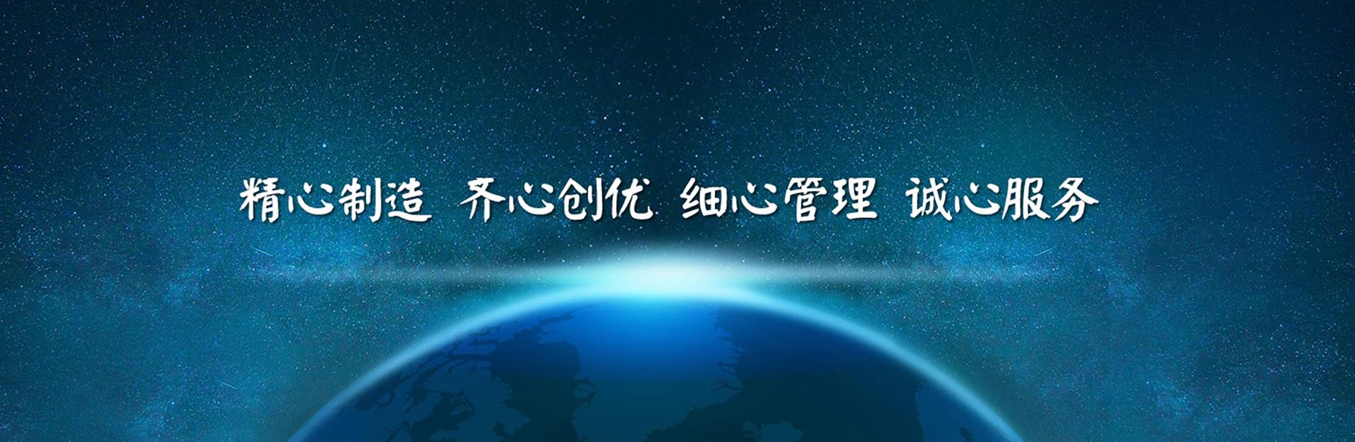 陕西华星压敏电阻器厂