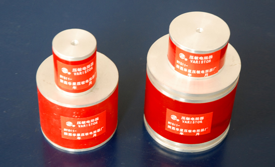 MYG11型压敏电阻器