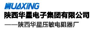 陕西华星压敏电阻_Logo