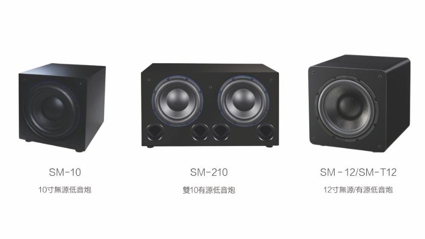 西安私人影院SM-10/SM-210/SM-12/SM-T12
