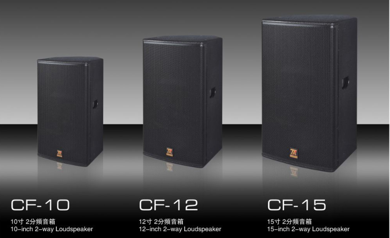 CF-10/CF-12/CF-15