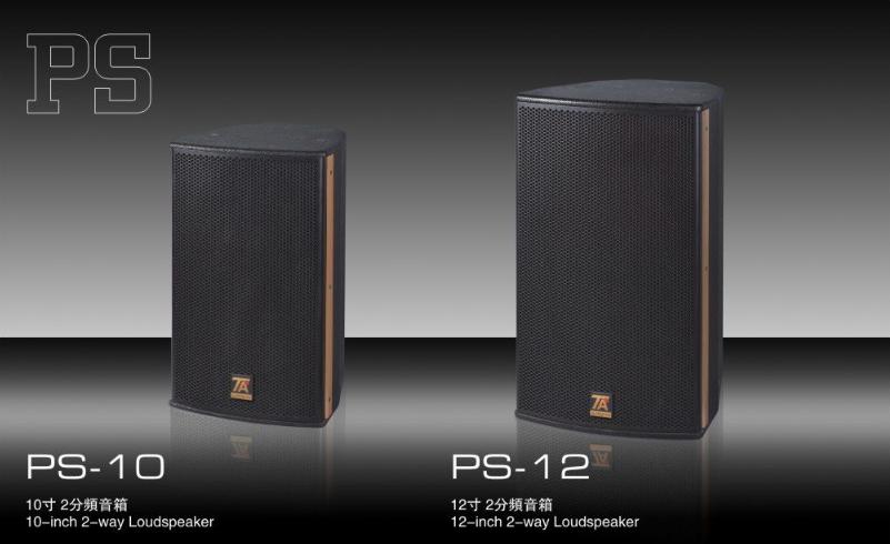 PS-10/PS-12