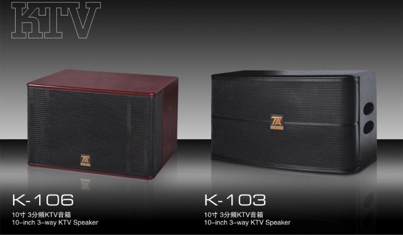 K-106/K-103