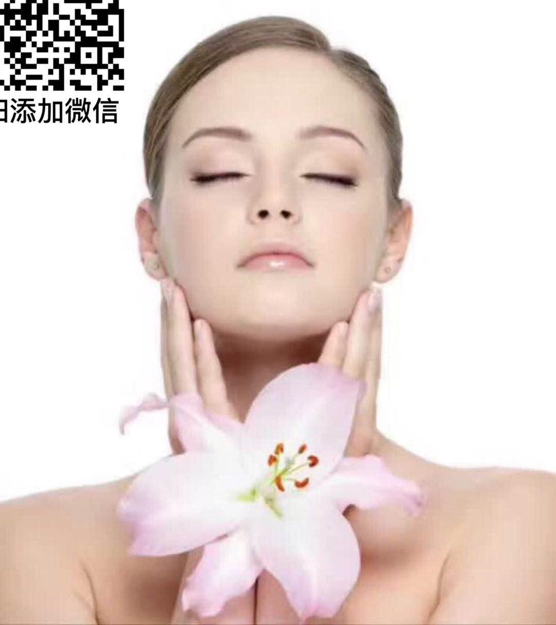 昆明皮肤管理中心