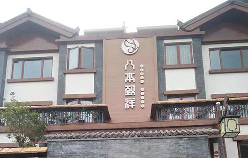 茶马古城别墅电梯