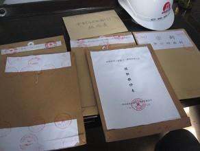 废标产生后的三种处理情况