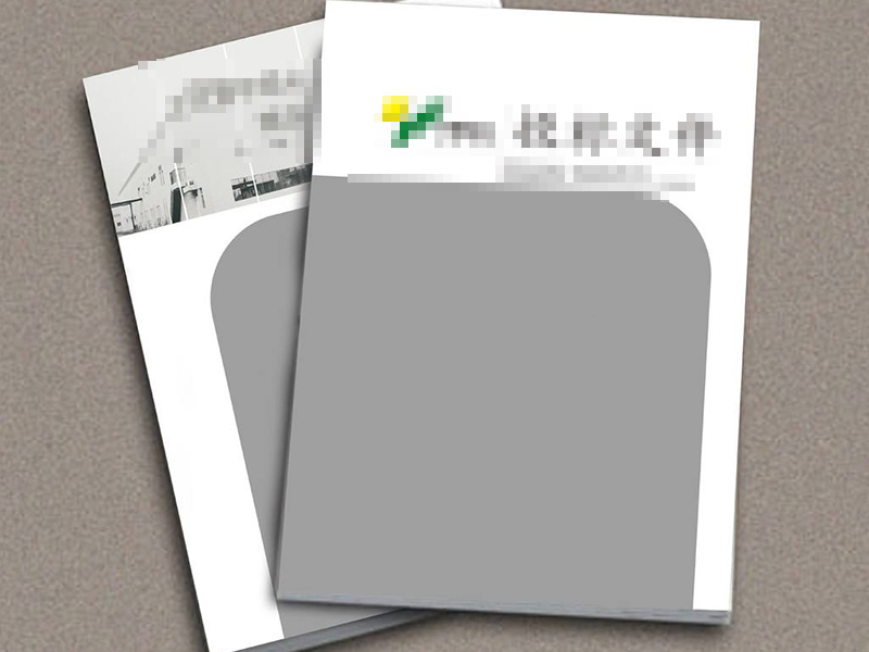 工程类标书制作