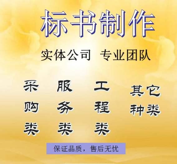 昆明云南标书制作、装订六个小技巧。