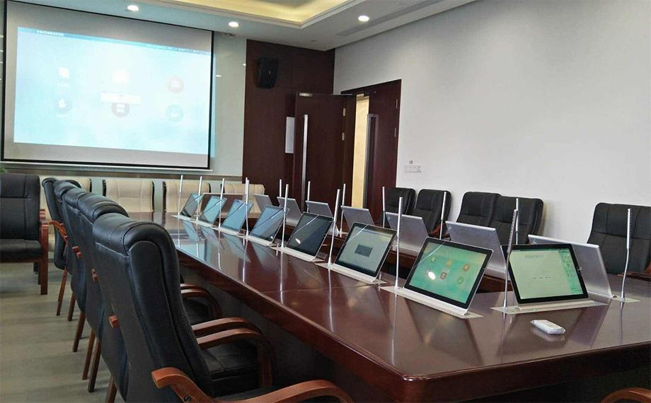 无纸化会议系统是什么?无纸化会议系统优势