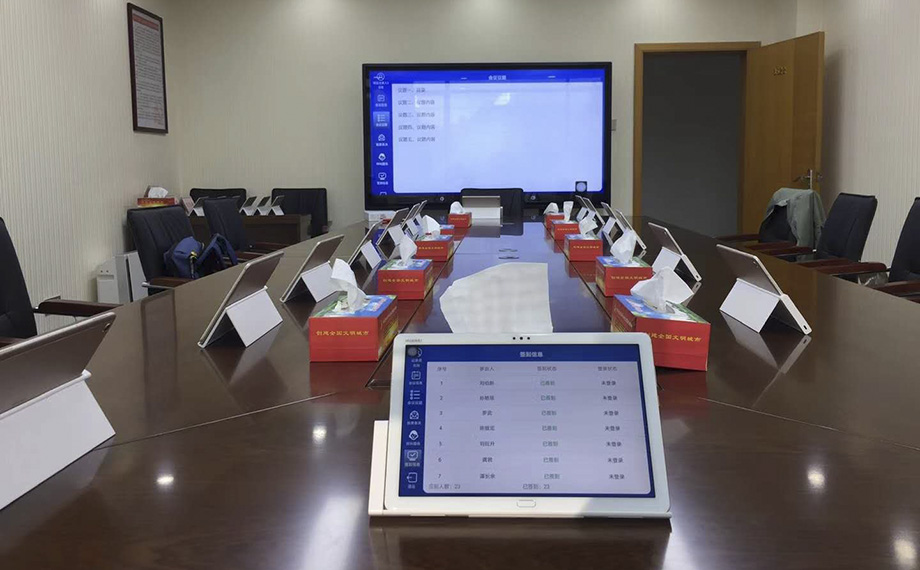会议音响设备