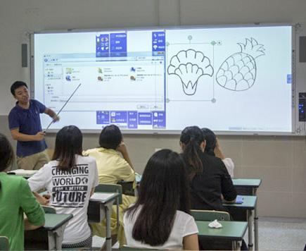 教学触摸一体机