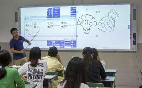 智能教学一体机与投影仪相比有什么优势?