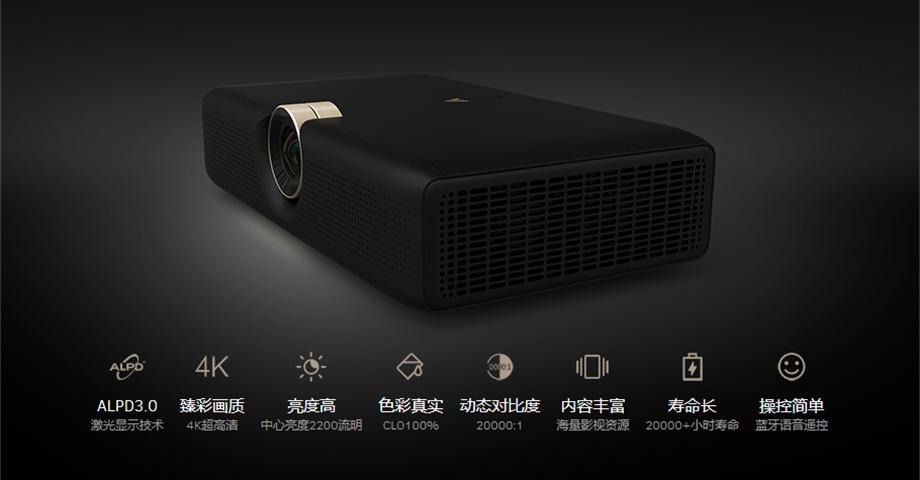光峰激光家庭影院投影机