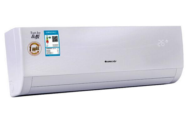 正1.5匹 一级能效 变频 冷暖 品悦wifi(清爽白) 格力壁挂式空调