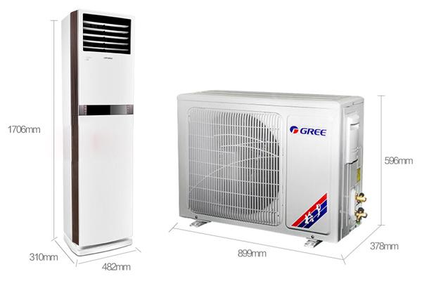 格力(GREE) 3匹 变频 T悦 立柜式冷暖空调