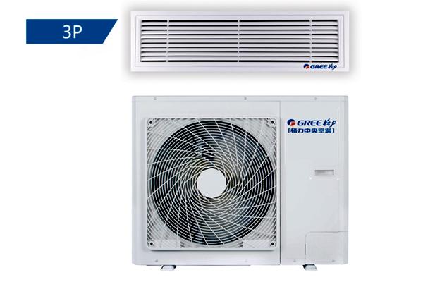 3匹 变频 纤薄风管机 液晶面板线控 家用中央空调