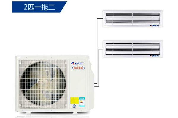 两匹 一拖二 一级能效 多联机 格力家用中央空调