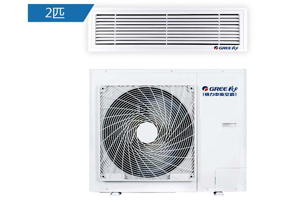2匹 定频 风管机格力商用中央空调