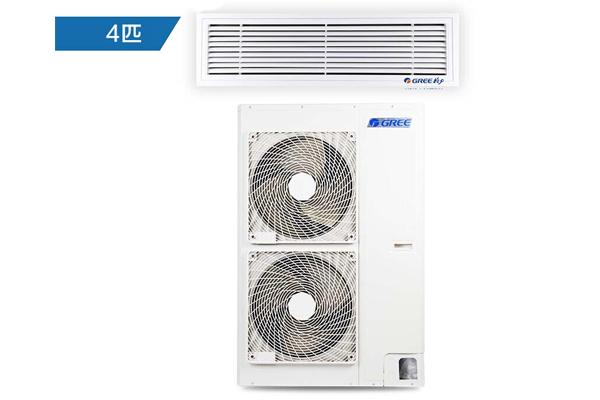 4匹 定频 风管机 格力商用中央空调
