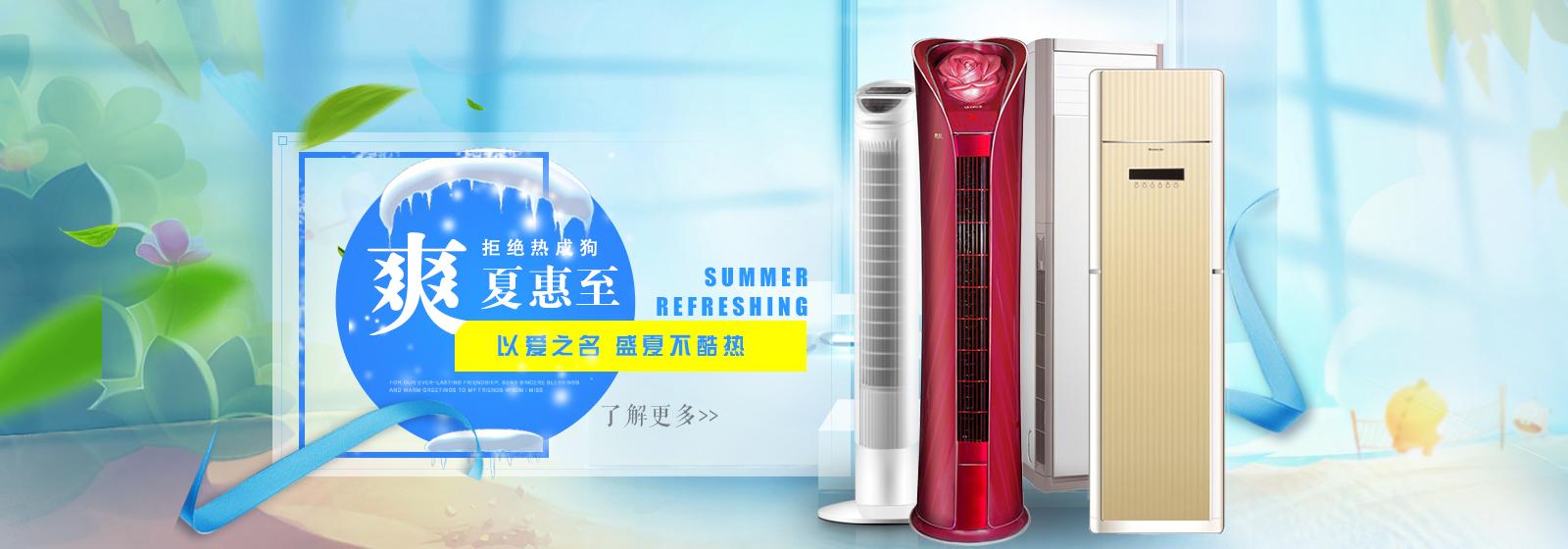 云南昆明格力空调专卖店格力家用空调