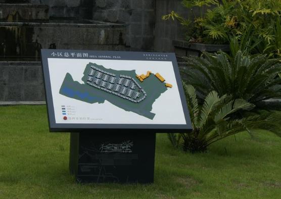 地产小区标识