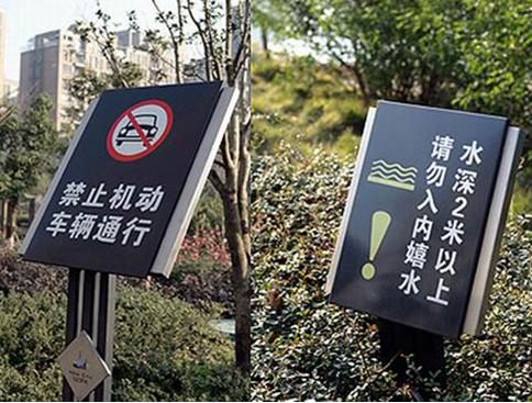 公园万博手机版官网登录