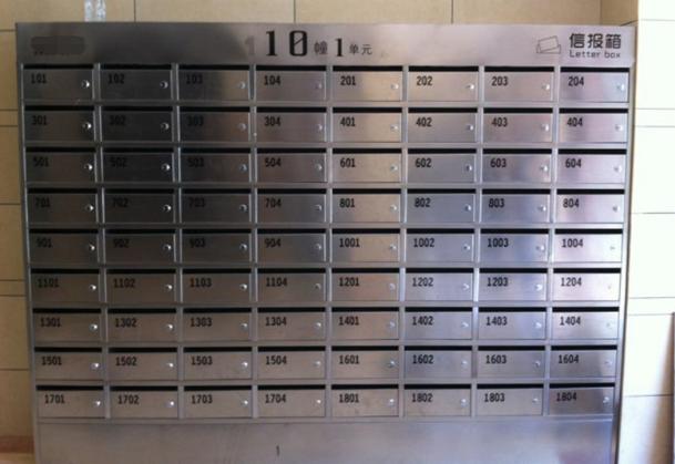 昆明地产小区不锈钢信报箱多少钱