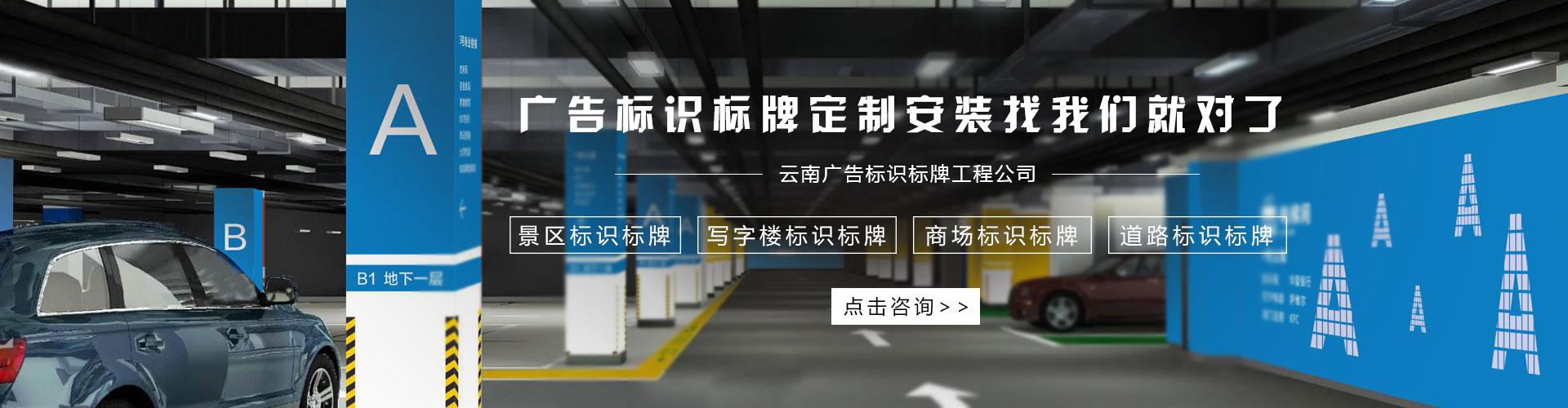 昆明新万博里约manbetx系统设计制作公司