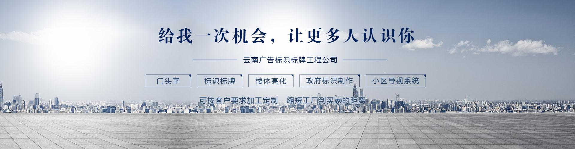 昆明万博手机版官网登录万博manbetx下载app