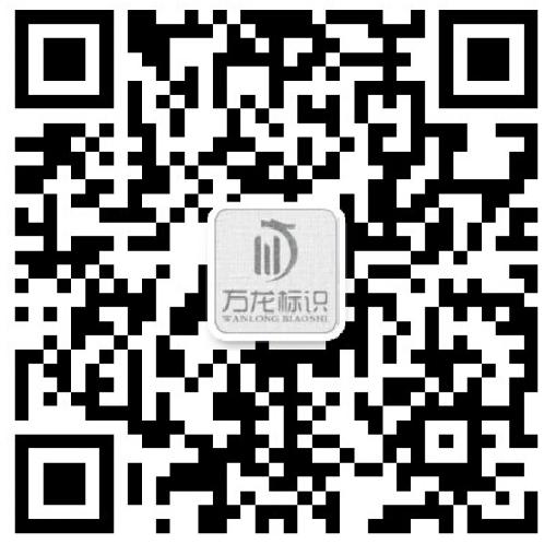云南广告万博手机版官网登录万博manbetx下载app厂家