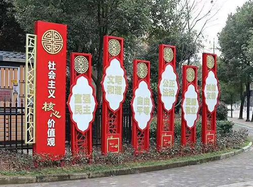 云南廣告標識標牌設計