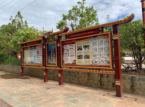 云南公園宣傳欄標識