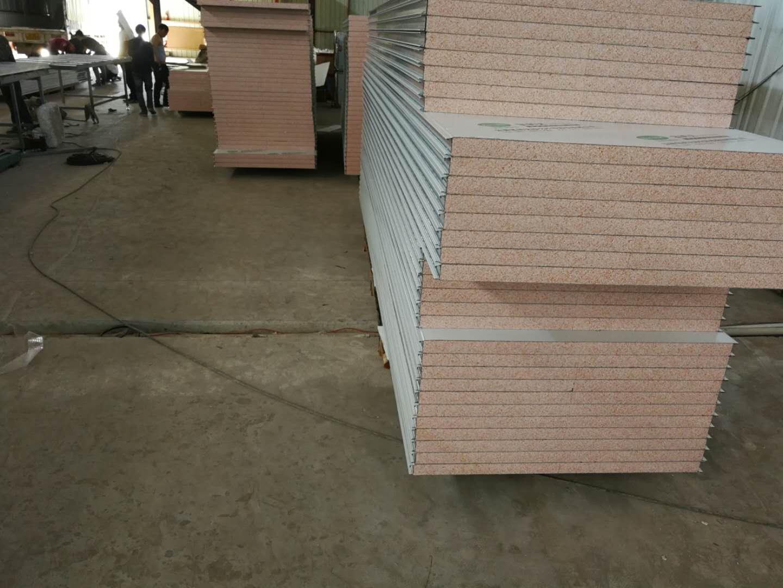 云南机制岩棉净化板