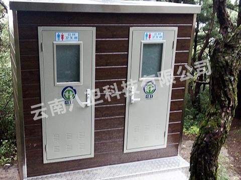 安装直落式生态卫生间