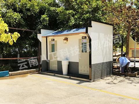 安装景区生态厕所