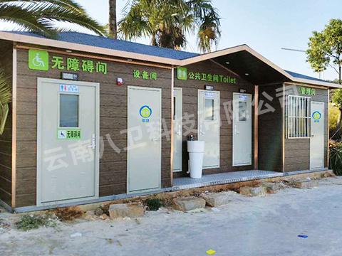 真空负压式厕所安装效果