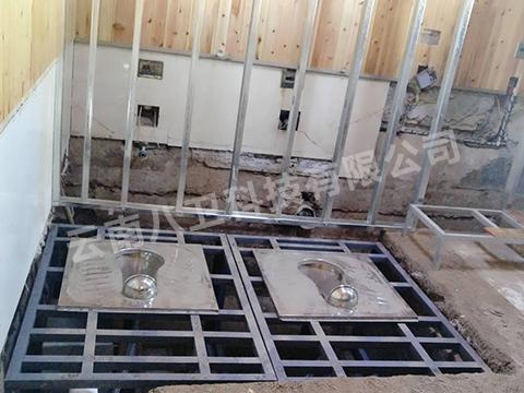 免水可冲式厕所安装