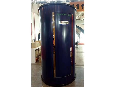 泡洗式节水型生态卫生间