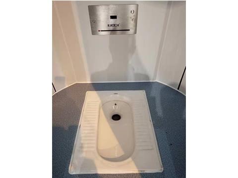 泡洗式节水型生态卫生间——蹲坑式