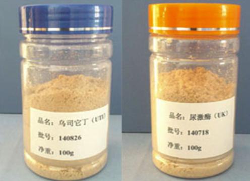 尿液提取生物制药粗品