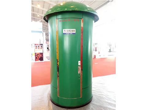景区邮筒式生态卫生间