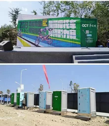 大理三月街摩托车障碍赛提供了12座免水直落式单体移动厕所服务