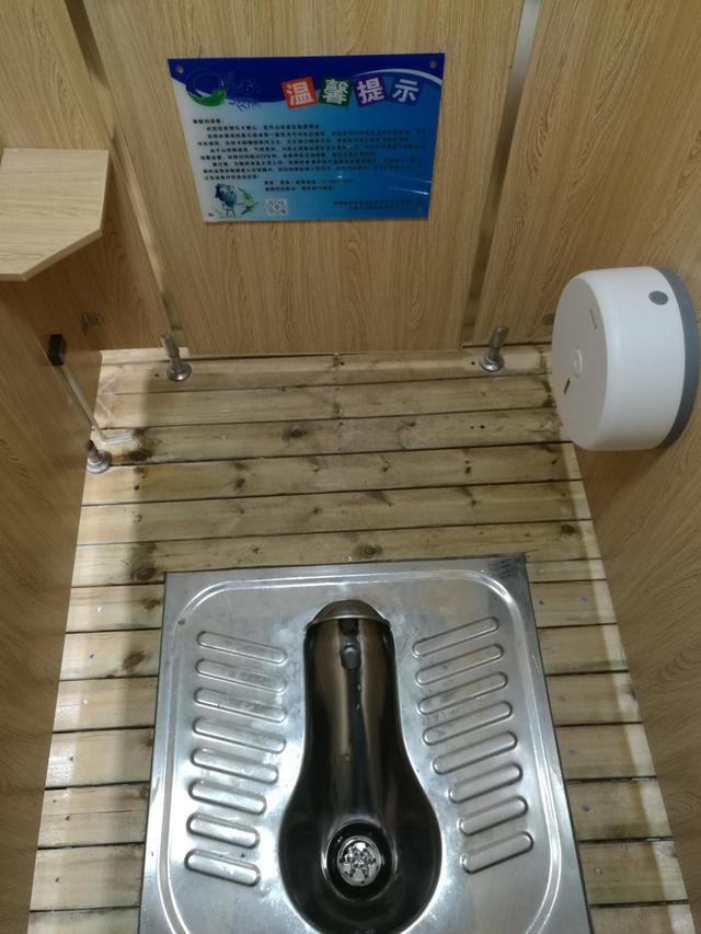 免水可冲生态卫生间蹲坑