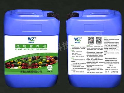 云南八卫科技公司给大家讲讲生物有机液肥的作用