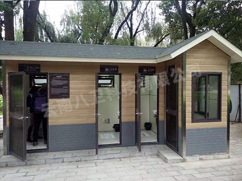 芒市生态厕所公司